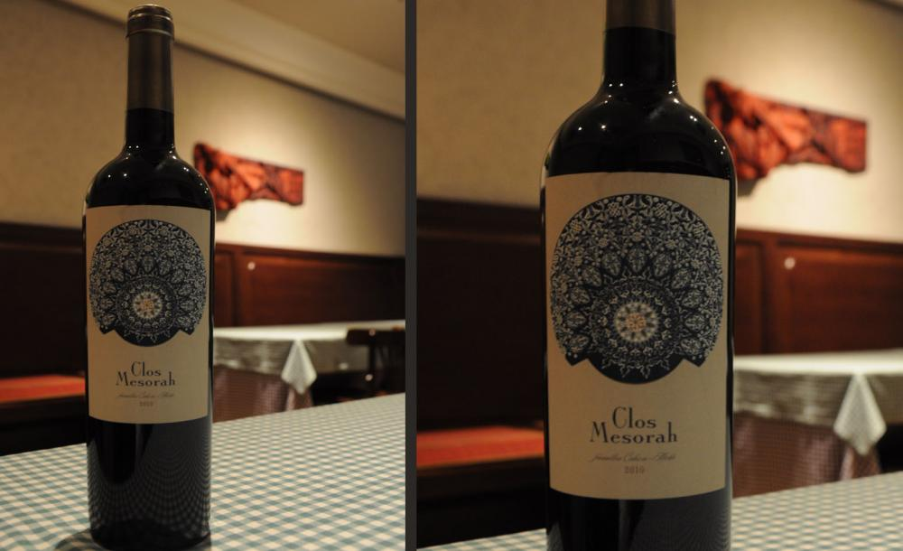 Restaurant hotel hostal sport - restaurant priorat- wine Clos Mesorah DO Montsant